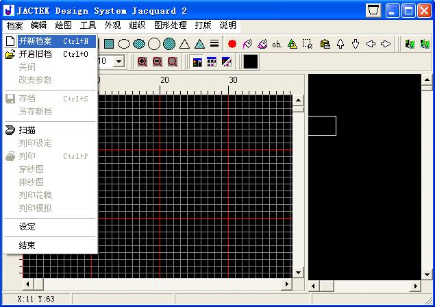 群艺制版软件操作简要说明 -- 中芝织带专业技术培训